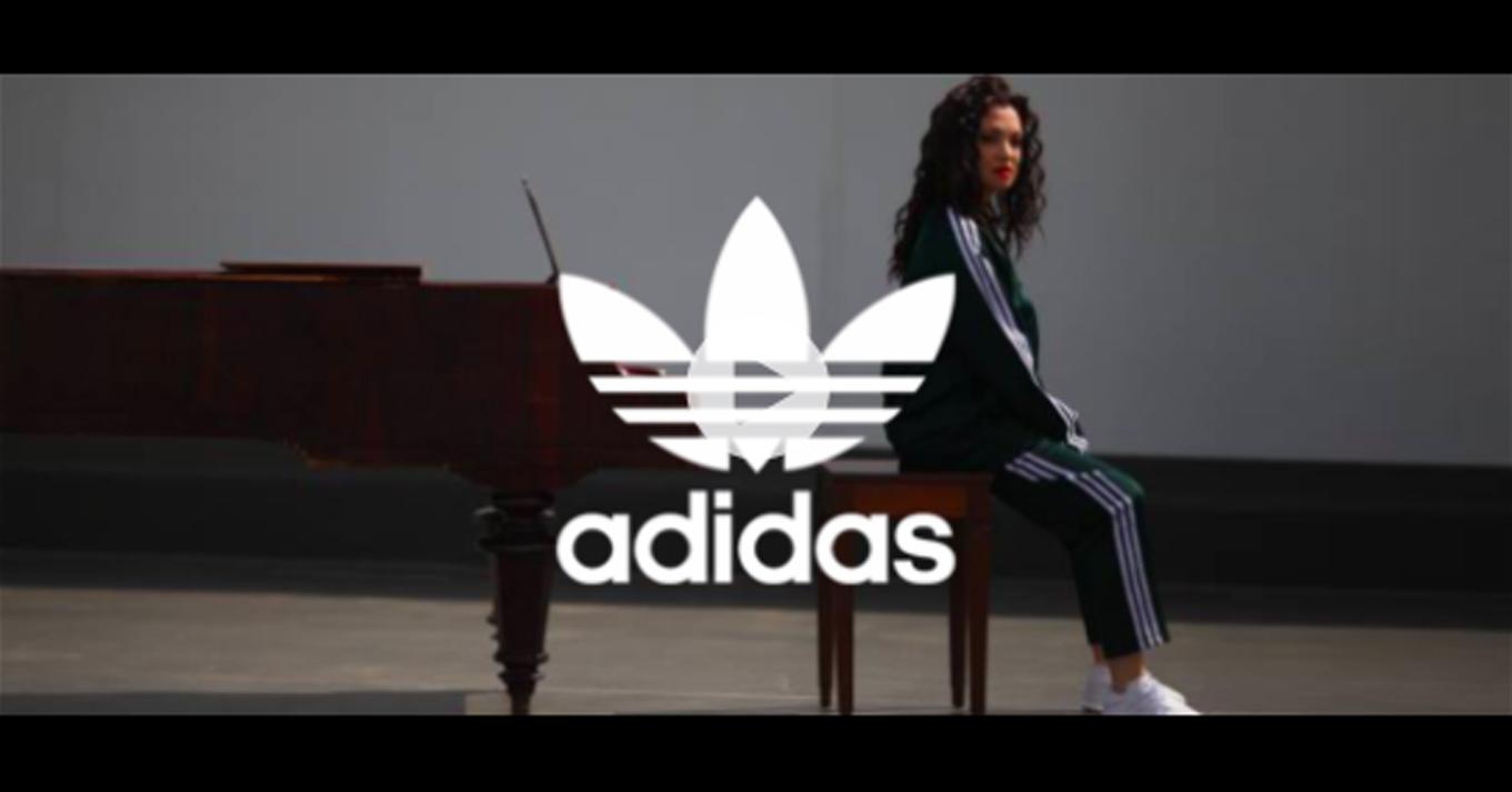 Adidas – EQT